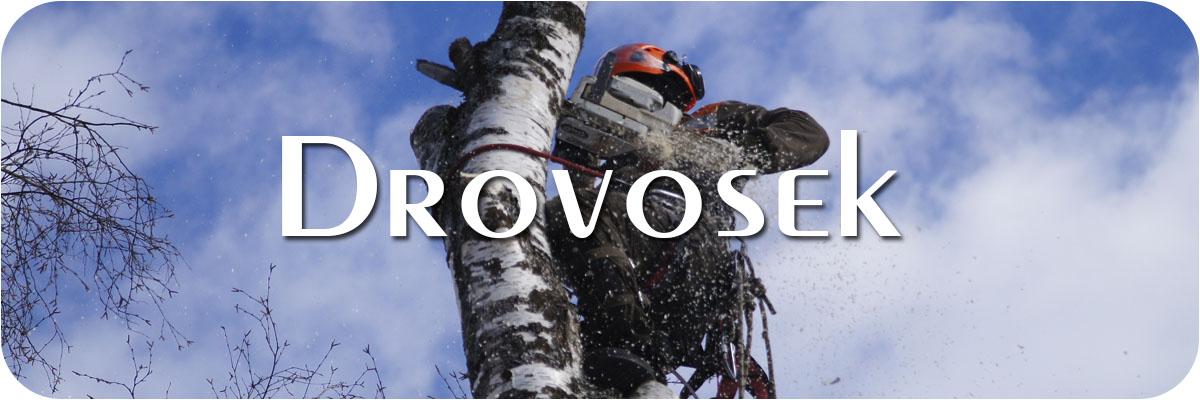 удаление деревьев Видное