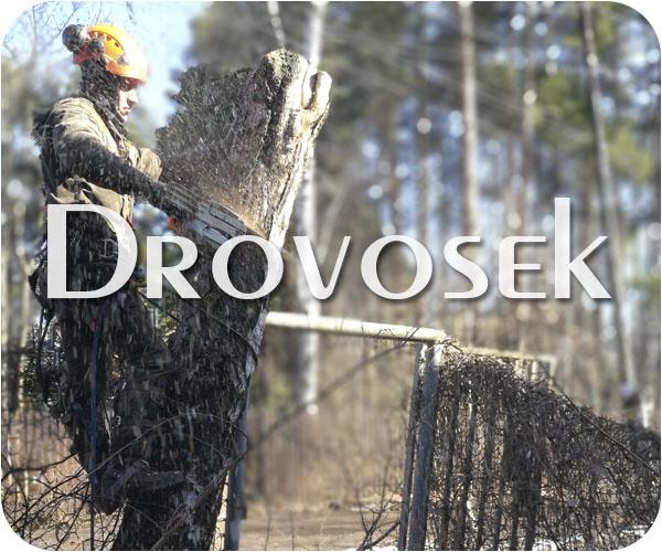 Удаление деревьев в Хотьково